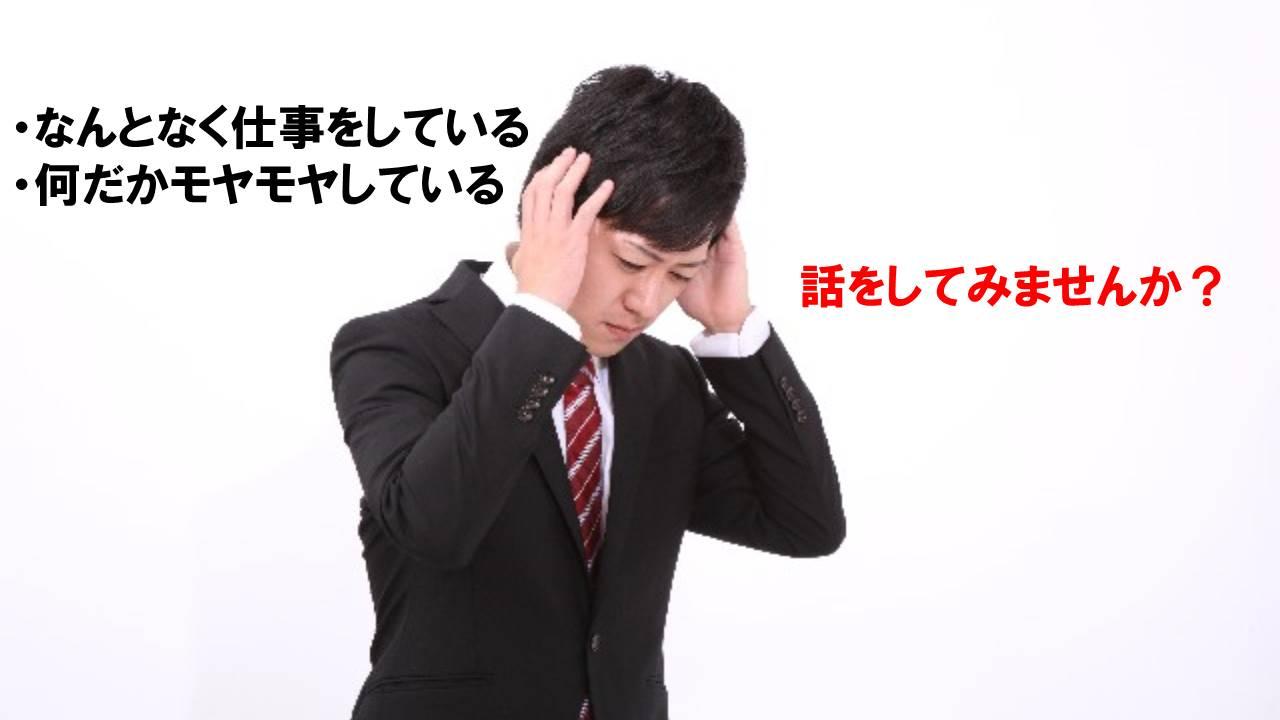 slide1_3